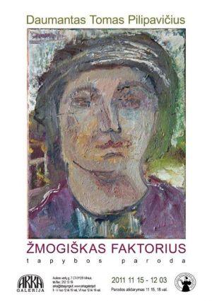 D.-T.-Pilipavicius-plakatas2.jpg